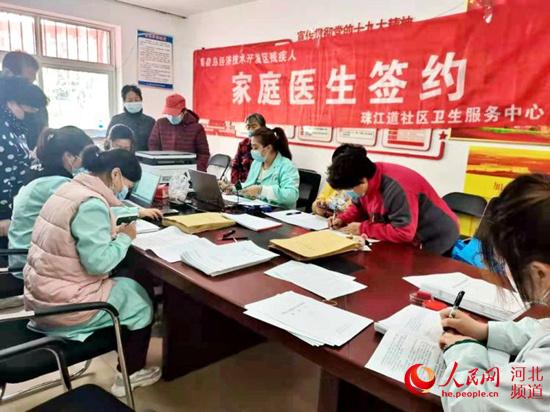 秦皇岛开发区开展残疾人个性化家庭医生签约服务