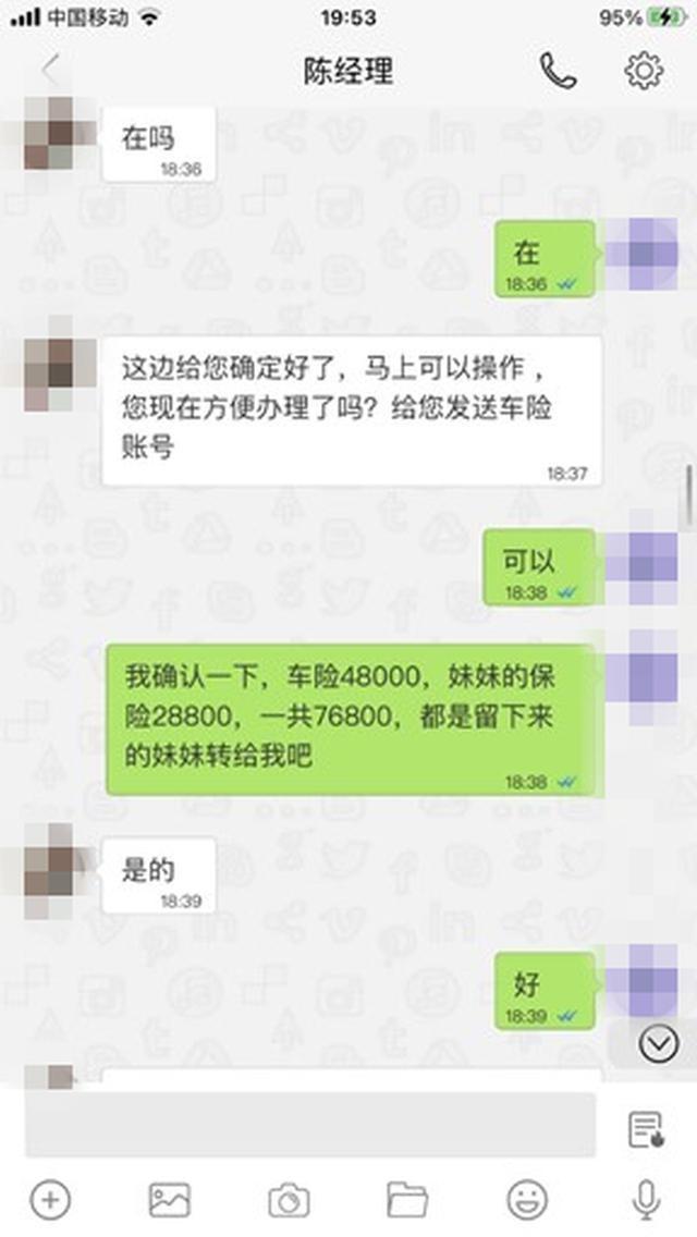长夜漫漫!男子来杭州猎艳坠入连环圈套!被骗了一次还不够!民警挽回了20万损失