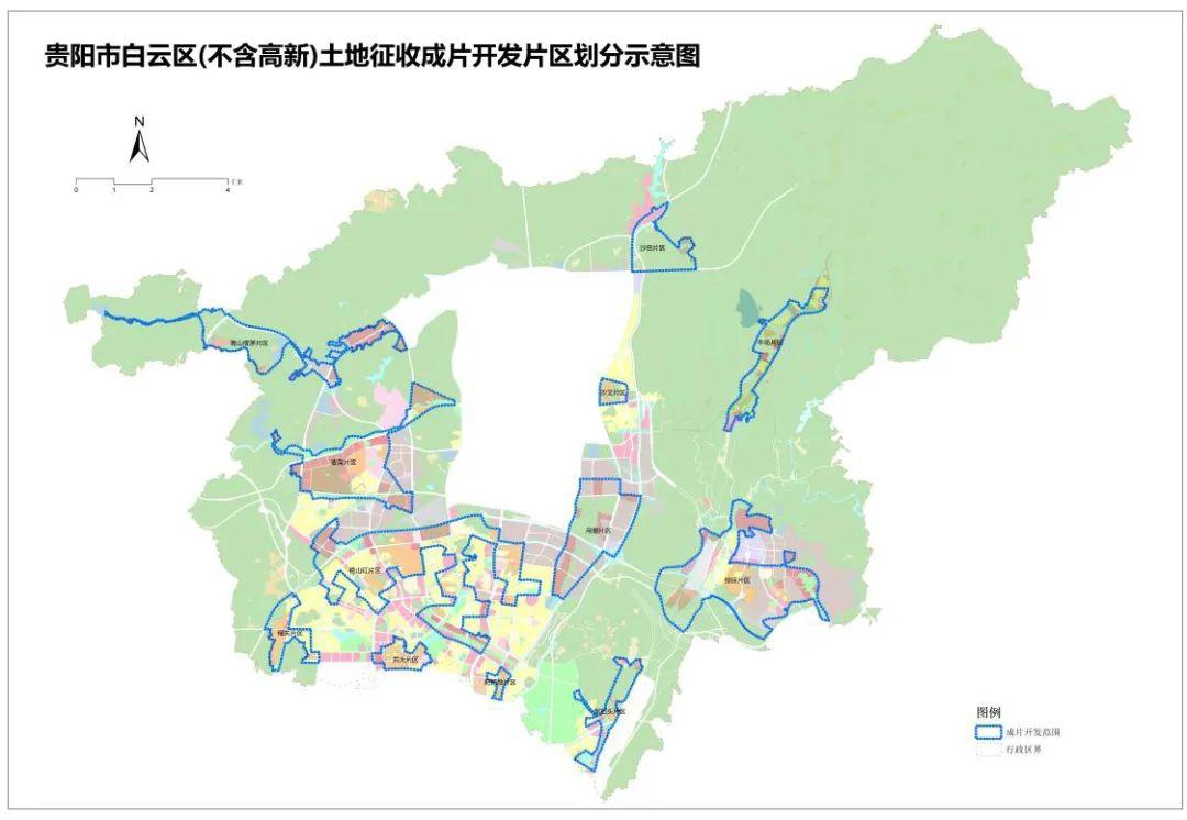 最新消息!贵阳市这几个地区土地划片征收方案来了 快看涉及你家没?