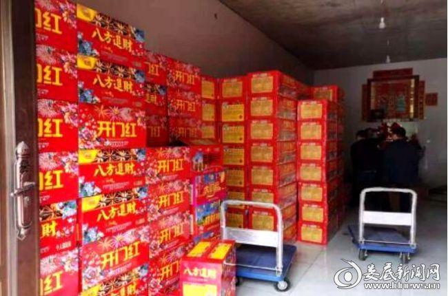 石井镇会同区应急管理局查处一起非法存储烟花爆竹案件