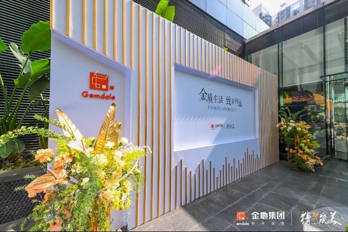 金质生活,致新向远 | 广州金地新品发布会盛典,高光绽放!