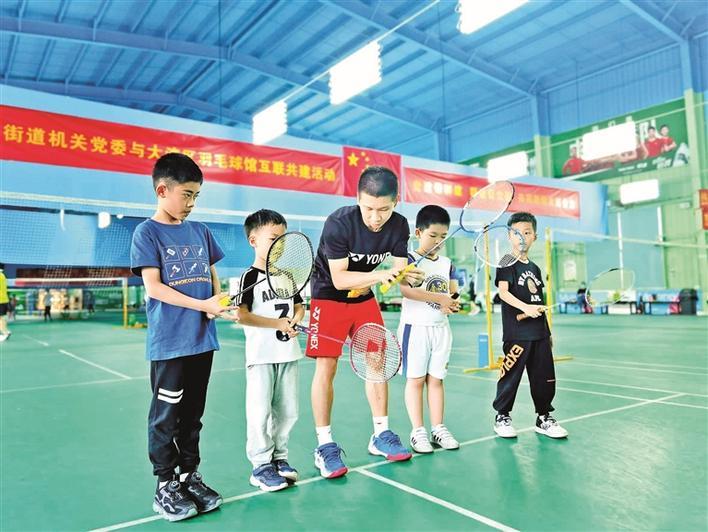 沙井街道羽毛球培训活动受热捧