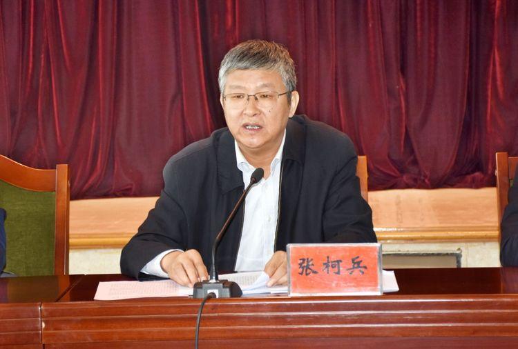 张柯兵任甘肃陇南市委书记