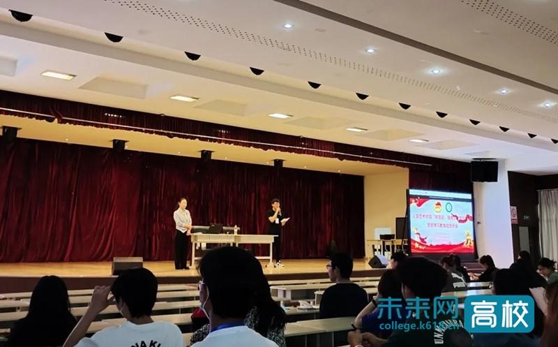 云南交通职业技术学院人文艺术学院开展团学干部党史学习教育动员大会