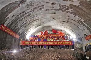 柳家村隧洞2支洞安全掘进到主洞