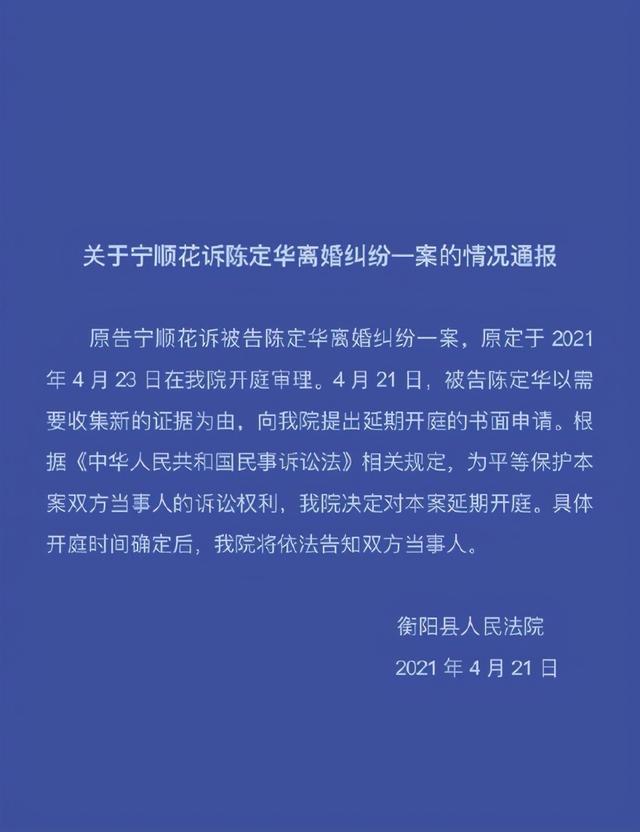 湖南女子5年4次起诉离婚被驳,期间多次遭遇家暴,第5次开庭再延期 网友:再不判离出人命了