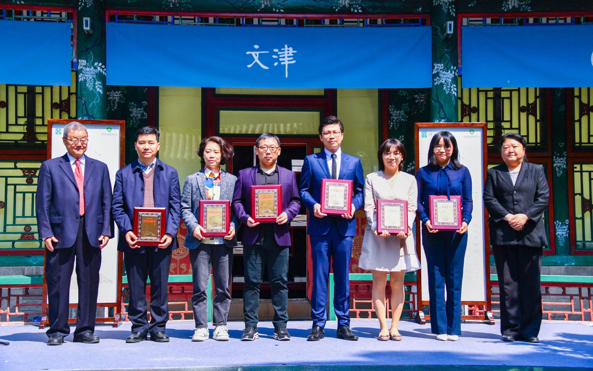 让阅读走出传统书斋 第十六届文津图书奖在颐和园揭晓