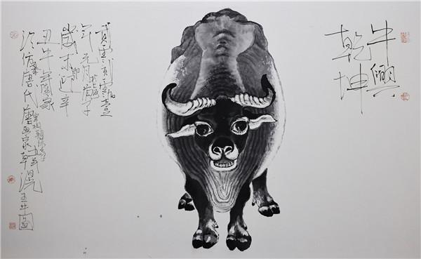 """跨越时空,让""""奔跑""""的犀牛与画中的""""五牛""""对话"""