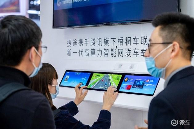 2021上海车展 梧桐车联展示新一代智能网联车载解决方案