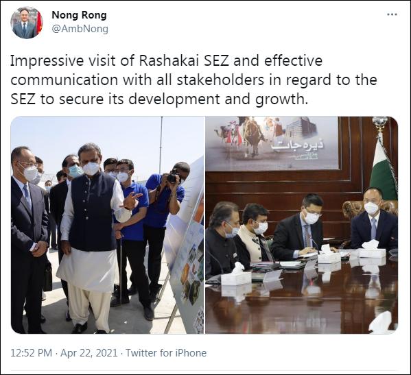 爆炸案发生后 中国驻巴基斯坦大使发布新推文
