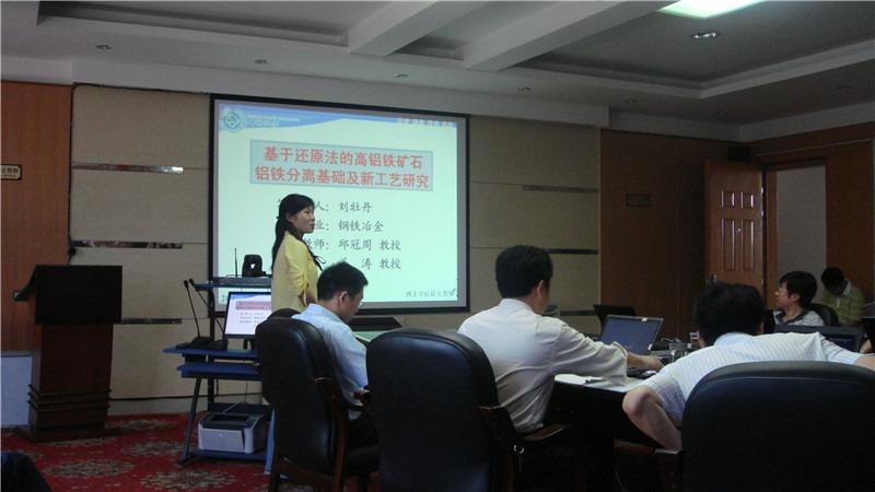 湖南也有一篇博士论文致谢让人泪目!女博士用文言文致谢家人、老师
