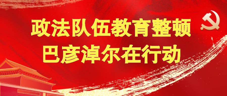 【我为群众办实事】五原县人民法院:下乡调解解民忧 矛盾纠纷当场了