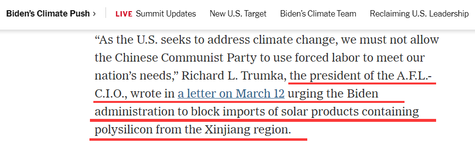 《纽约时报》说漏嘴,攻击新疆先进产业隐藏势力现身