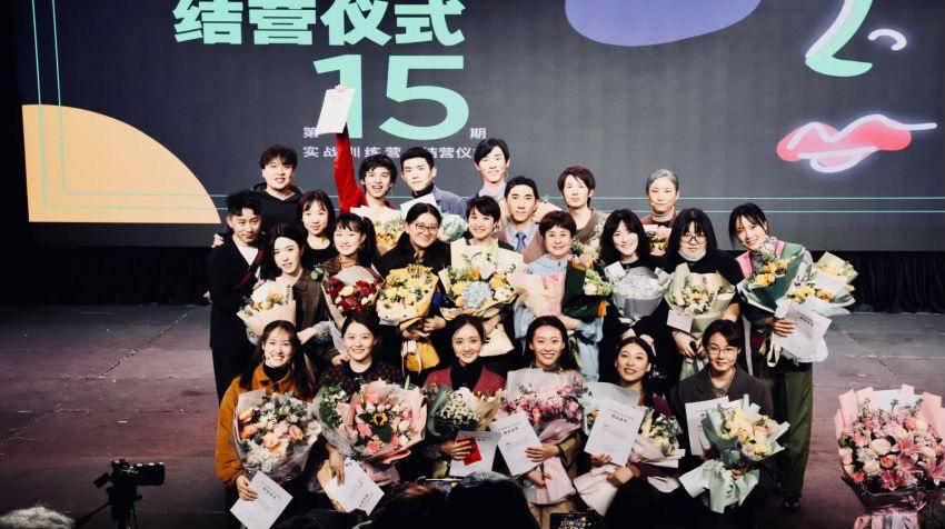 影视化与舞台表演双管齐下,刘天池表演工坊第15期演员实战训练营昨晚结营