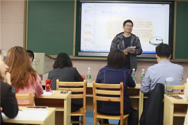 家门口的好学校 | 望城一中数学名师郑柯:用数学变魔术,引入数学实验培养学生的创新思维