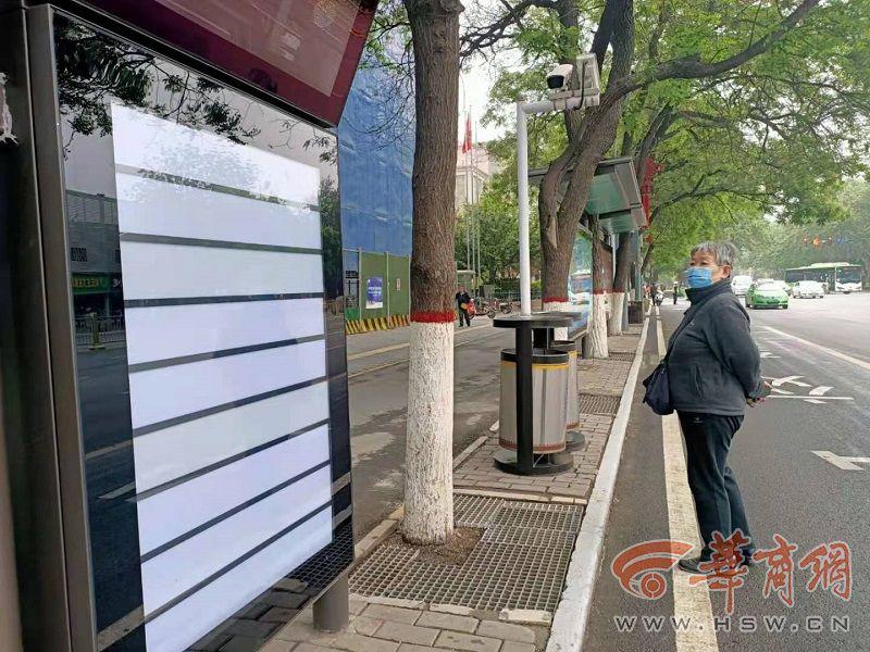 """西安""""五路口""""公交站牌咋是空白的?公交公司:站牌正在提升改造"""