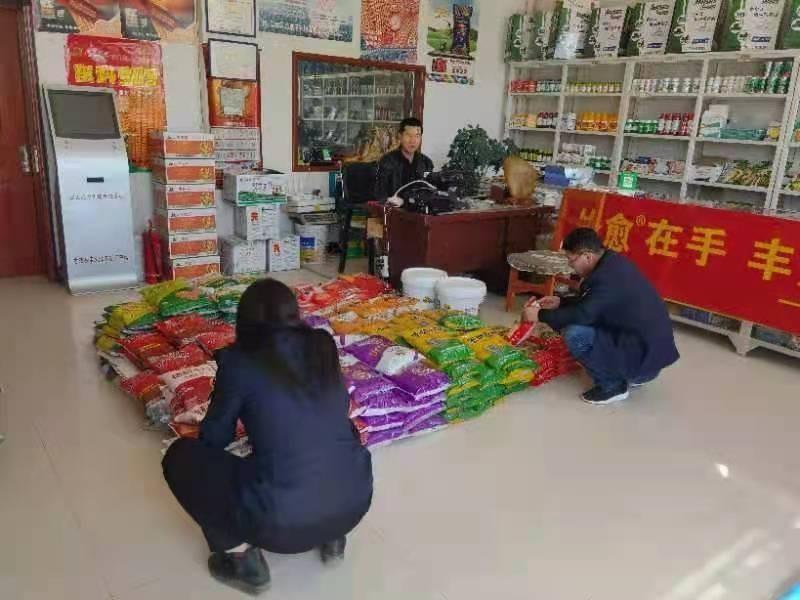 古浪县集中开展农资打假保春耕专项行动