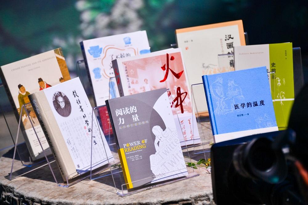 公园特色空间让阅读走出书斋 第16届文津图书奖在颐和园揭晓