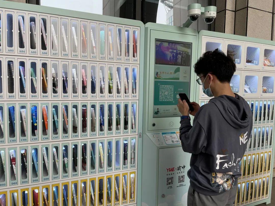【看区县】方便了!渝中区投放20台自助借阅机