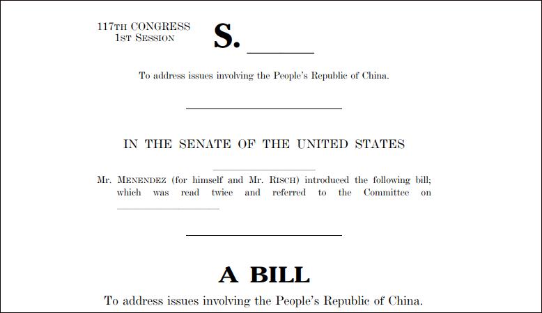 """美国抗中重磅法案提每年砸3亿美元搞宣传,抹黑中国""""一带一路""""图片"""
