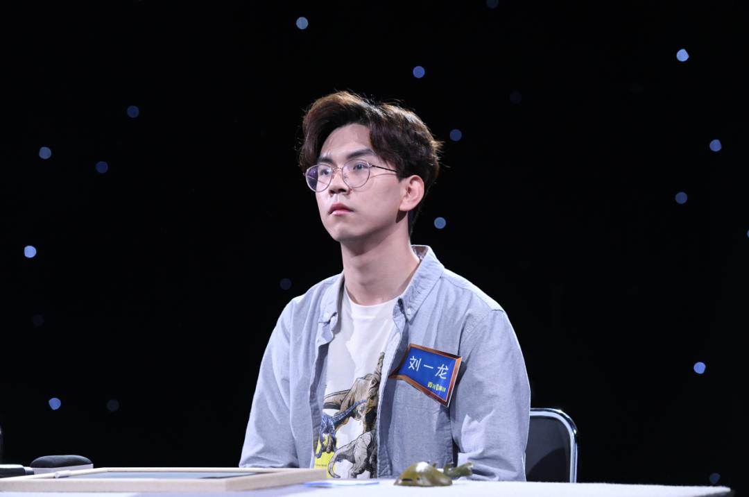 地大学子刘一龙登上央视《开讲啦》栏目,对话沈树忠院士