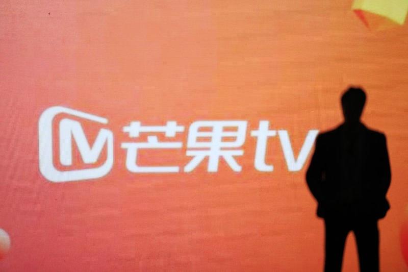 芒果超媒2020年净利19.8亿同比增71.4%,新媒体互动娱乐业务利润下降41%