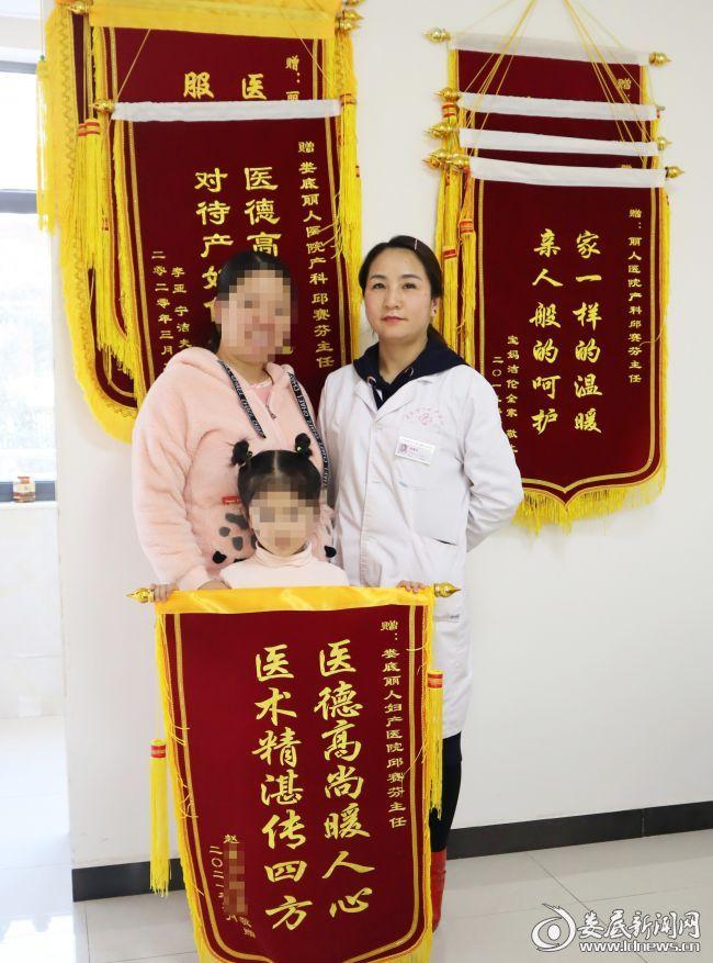 娄底丽人妇产医院助力孕妈剖宫产后二胎成功顺产