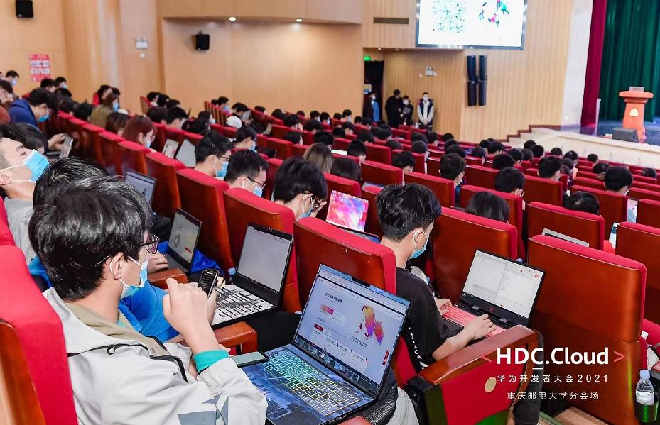 华为走进重庆高校 携手培养创新人才