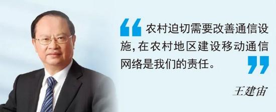王建宙:我在农村的日子