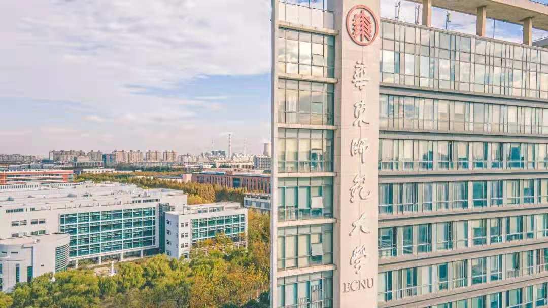 临港管委会与华东师大签订战略合作协议,将开办华师大二附中临港校区基础教育全学段国际学校