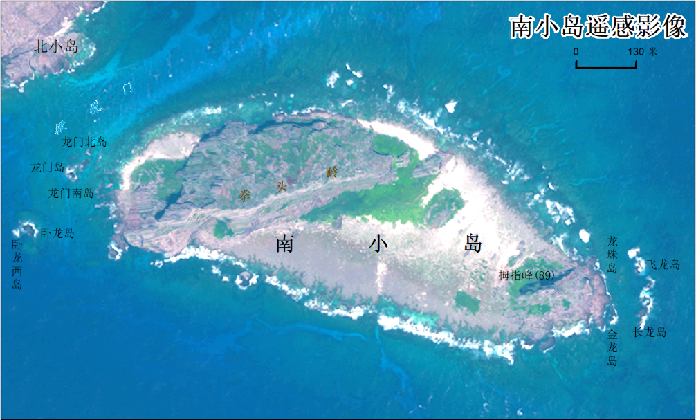 中国发布钓鱼岛地貌调查报告之后,日本果然跳出来