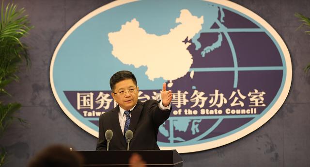 """蔡英文赖清德妄言让""""台湾成为正常化国家"""",国台办回应"""