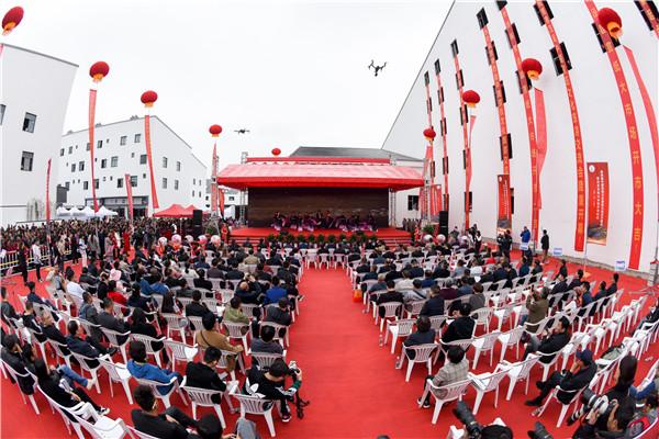第四届中国宣纸文化旅游交流会在泾县开幕