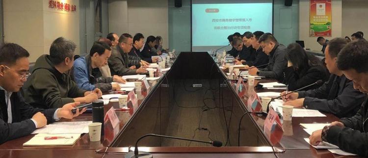 陕西省通信管理局开展商务楼宇宽带接入市场整治工作联合监督检查