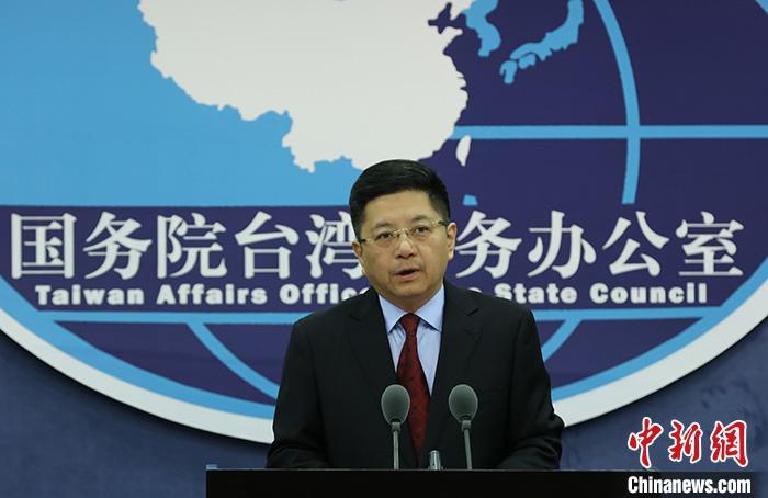 """蔡英文及赖清德声称要让""""台湾成为正常化国家"""" 国台办回应"""