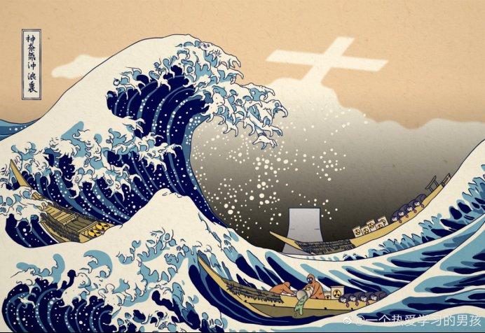 中国插画师画了一幅《神奈氚冲浪里》,赵立坚:若原作者还活着……