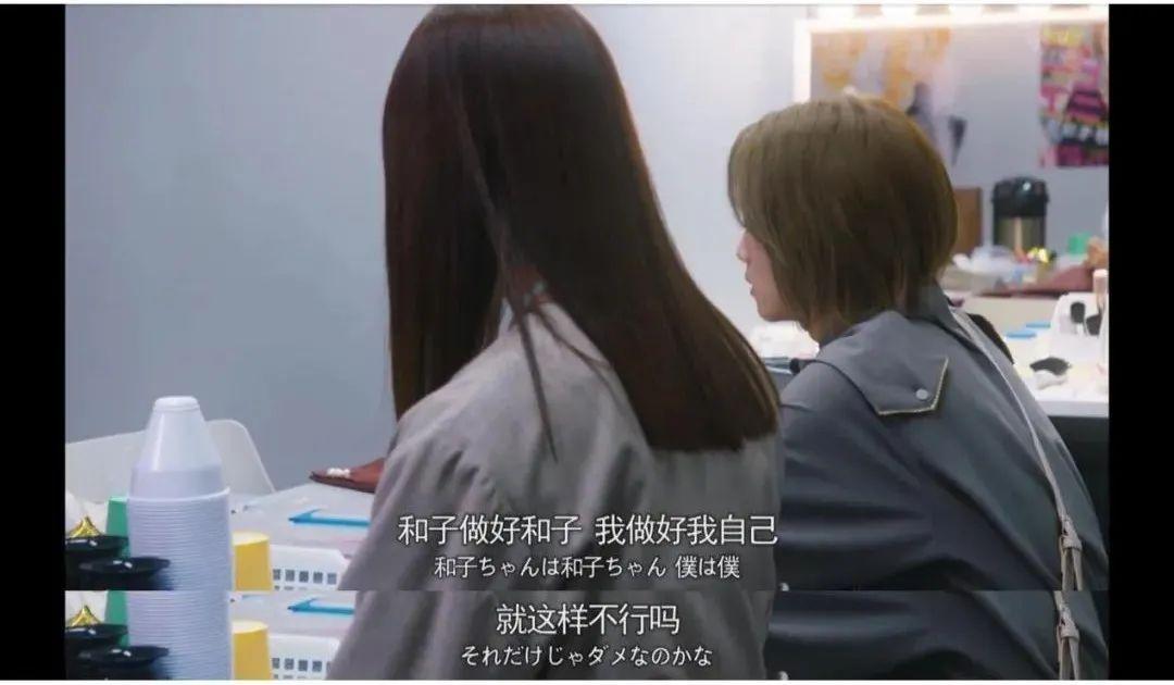 吉川爱板垣李光人合作新剧 无性别男子之恋好心动