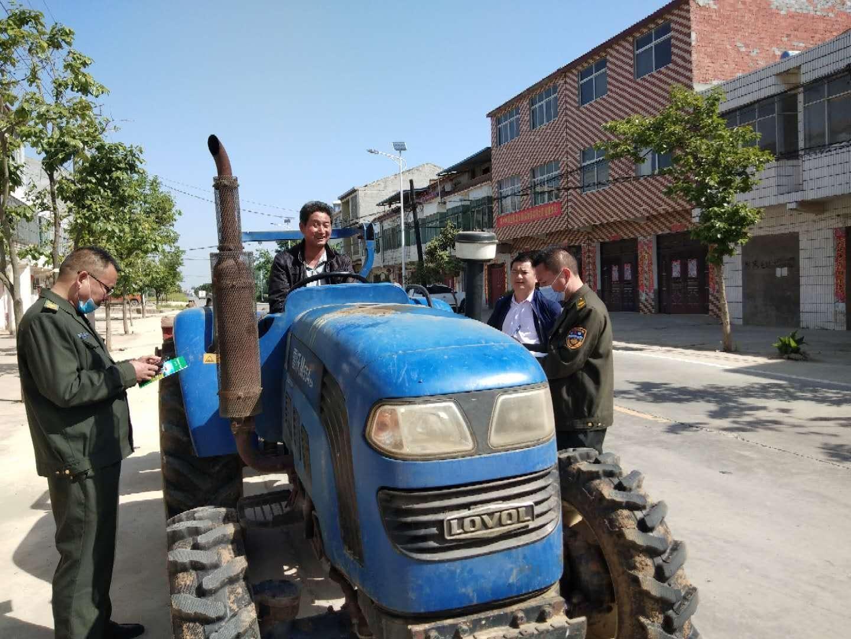 老河口市农业农村局农机监理站大力开展农机事故隐患排查