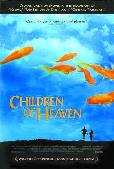 曾经执导《小鞋子》,伊朗电影大师马吉德·马吉迪说:每一个孩子都是宝藏