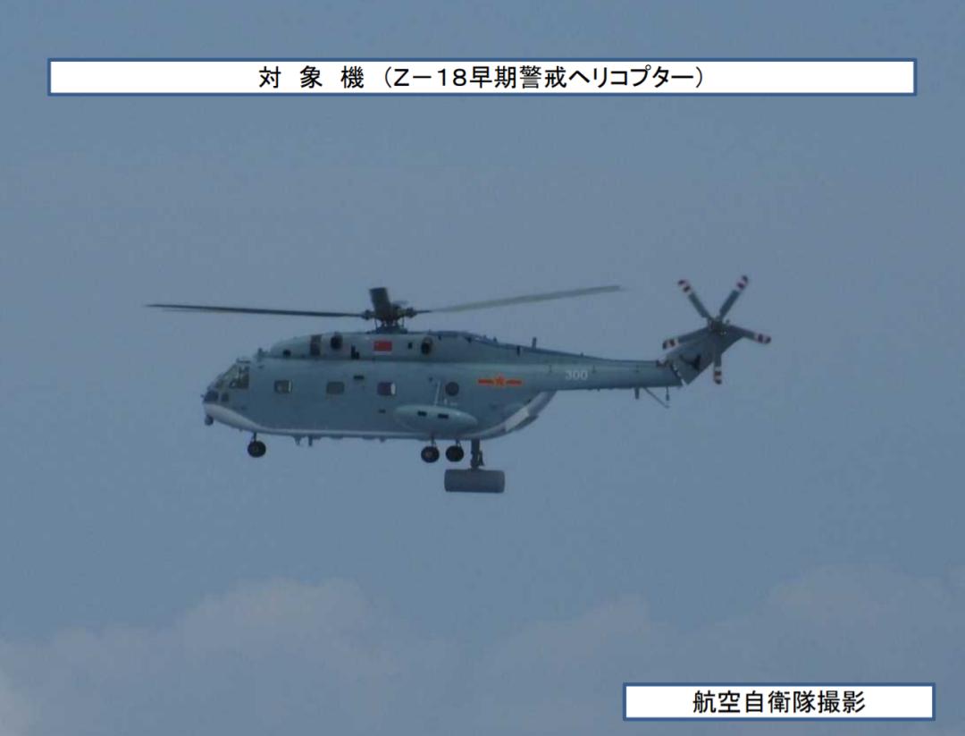 日本公布辽宁舰编队最新位置,我舰载预警机空中警戒
