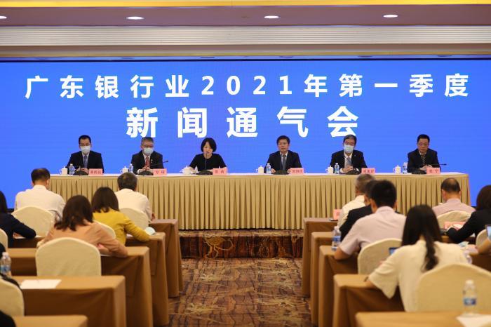 广东银保监局:一季度实体经济贷款余额增5115亿 房地产贷款增速低于平均