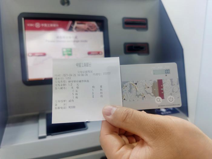 数字人民币最全开放:SIM卡、拐杖等数字钱包齐亮相