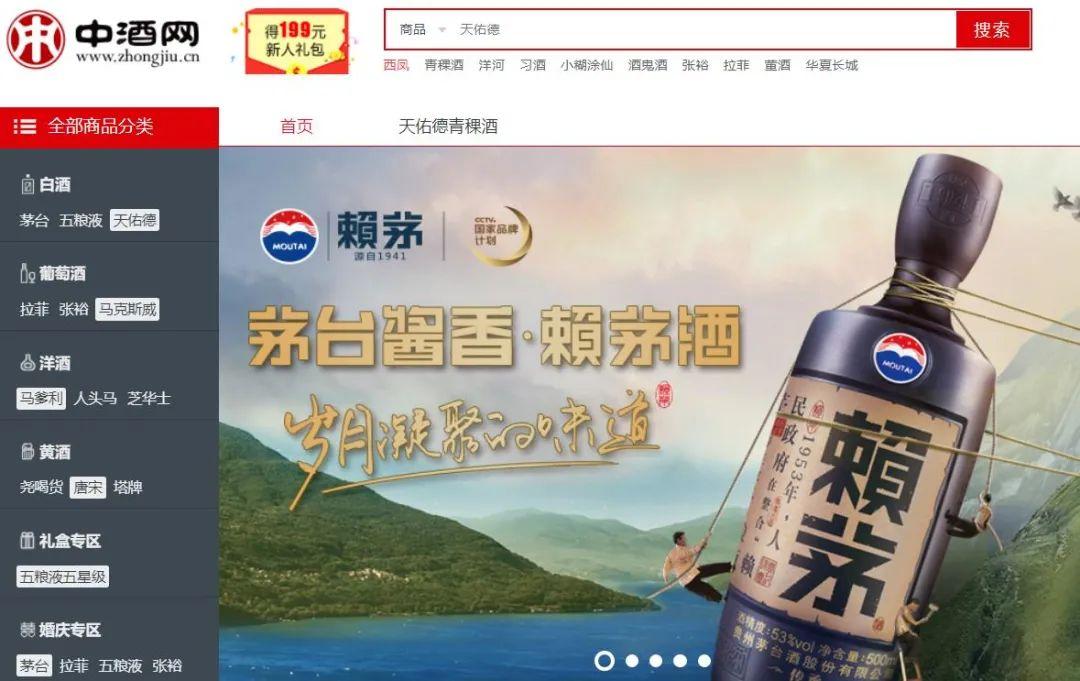 青青稞酒业绩遭遇滑铁卢:收缩战线自救 中酒网成拖累