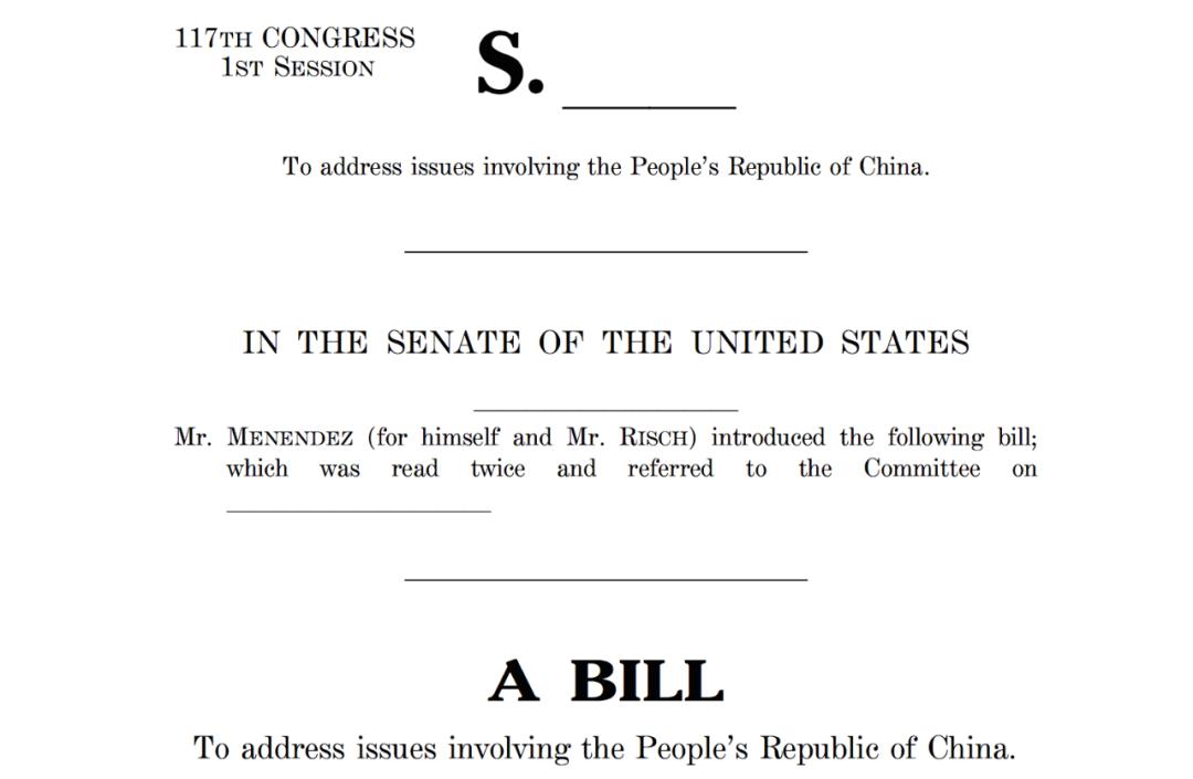 侠客岛:又搞出一项对华法案 这些美国政客太low图片