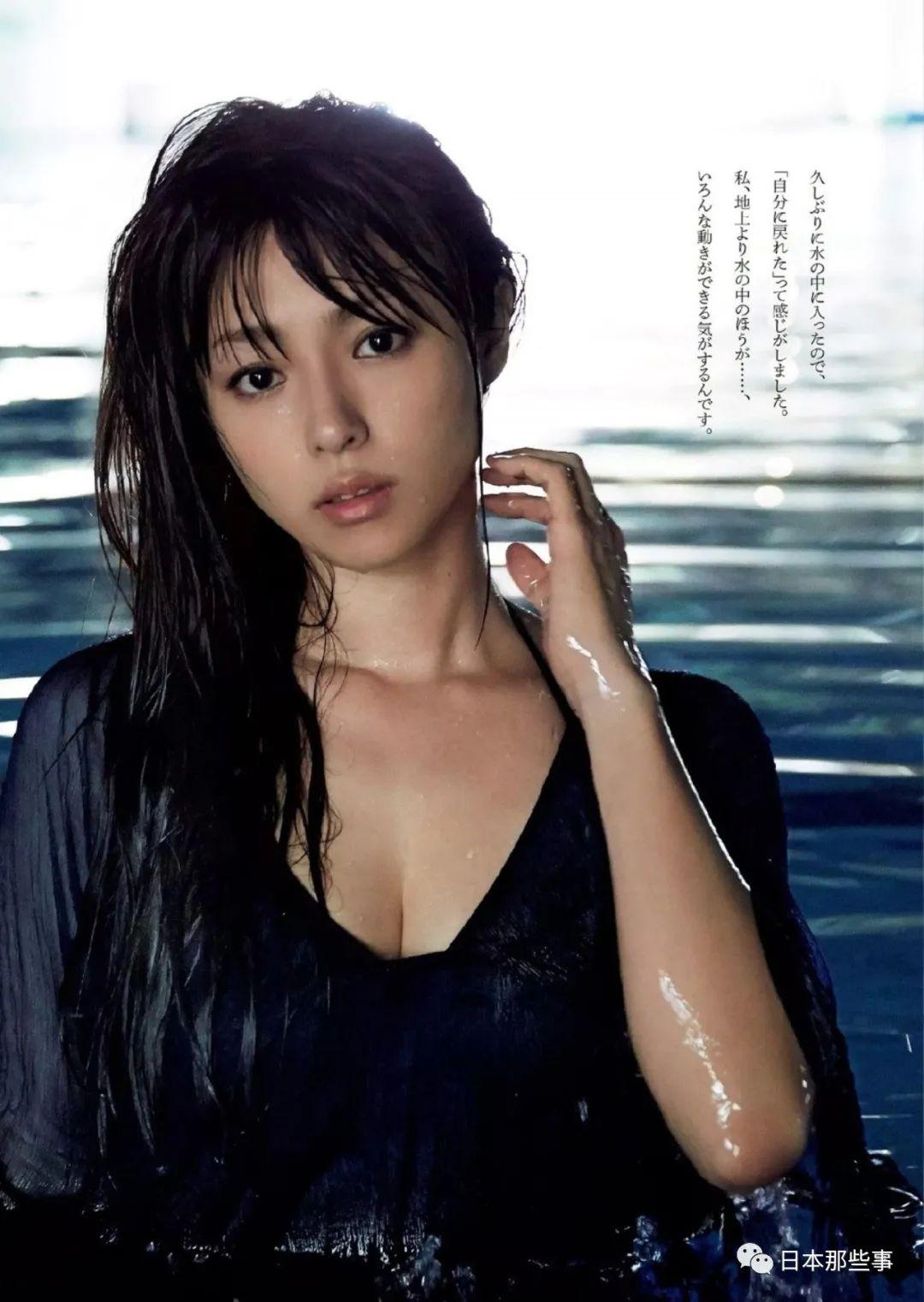 深田恭子暴瘦 被怀疑因为与男友分手而大受打击