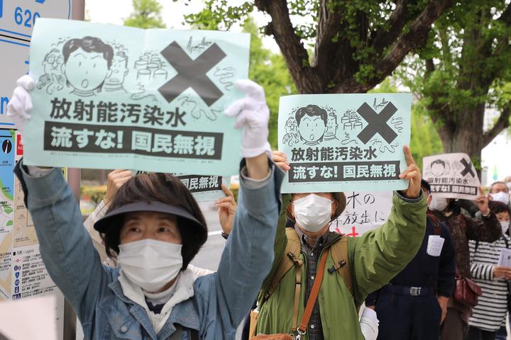 福岛渔业协会怒怼日本政府和东电