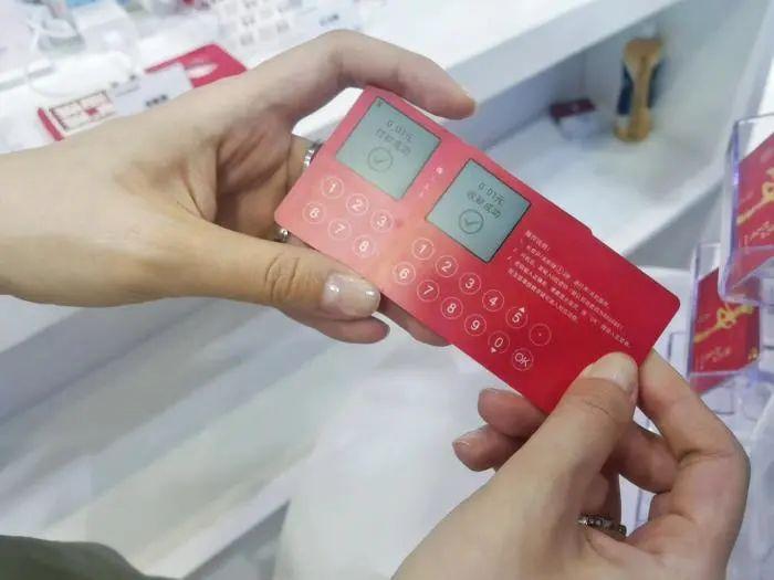 """数字人民币""""黑科技""""曝光:SIM卡、拐杖、手表都能当钱包"""