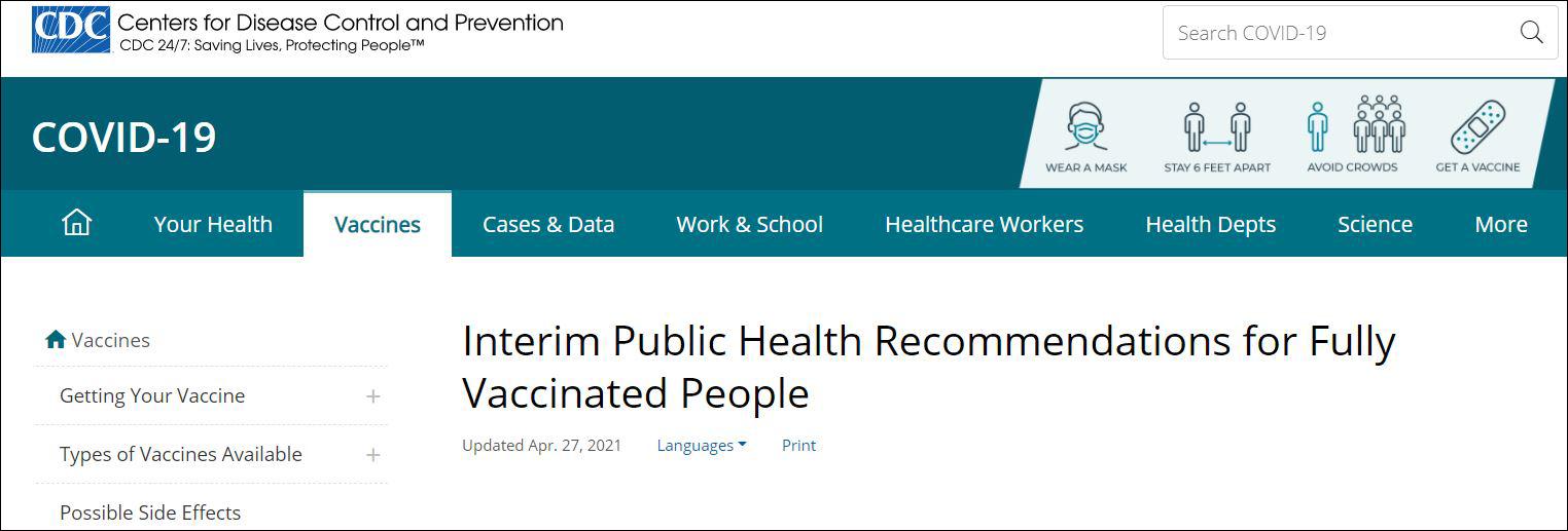 美疾控中心:已接种疫苗者在户外无需戴口罩