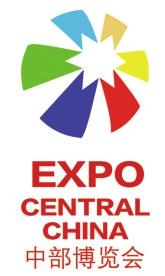 【聚焦中部博览会】国新办举行第十二届中国中部投资贸易博览会发布会