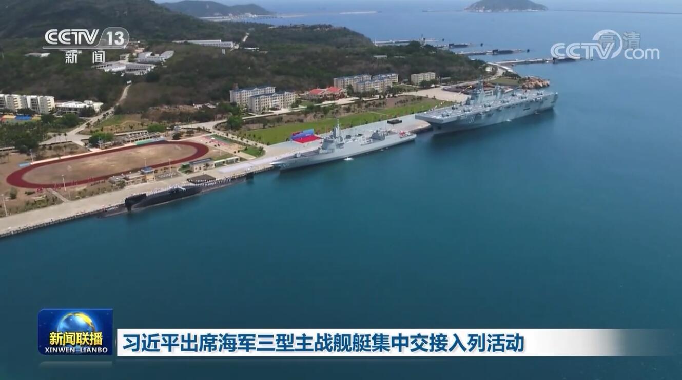解放军3艘新型舰艇服役后 台军立即将其纳入汉光演习